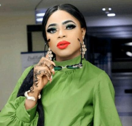 Bobrisky reveals the picture of his cake